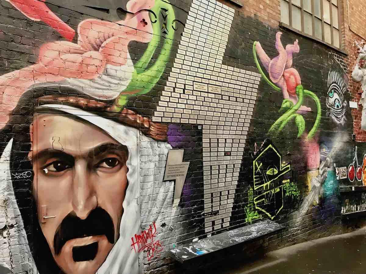 Street art ACDC Lane